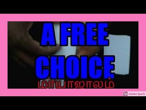 ONLINE MAGIC TRICKS TAMIL I ONLINE TAMIL MAGIC #78 I A FREE CHOICE