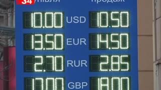 Эксперты советуют украинцам не менять гривны на доллары