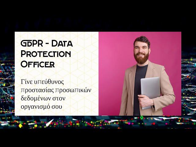 Data Protection Officer - SEO Expert - E commerce Expert