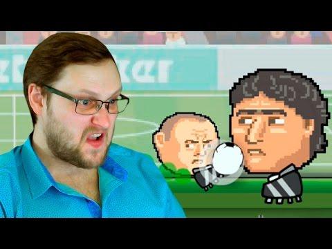 Спортивные головы Теннис