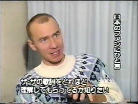 TheThe (Matt Johnson) intervista Giappone 1990