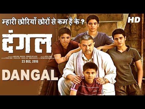 Dangal Full Movie Review | Aamir Khan,...
