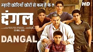Dangal Full Movie Review | Aamir Khan, Fatima Sana Shaikh, Sanya Malhotra, Sakshi Tanwar