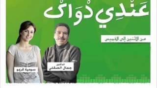 علاج حب الشباب - وصفات د.جمال الصقلي