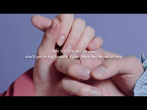 zico - she's a baby (lyrics)