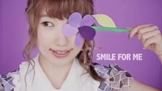 SUMILE SMILE / 内田彩