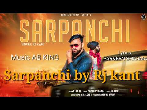 SARPANCHI  | RJ KANT  | LATEST PUNJABI SONGS  2018 | AB KING | DANGER RECORDS