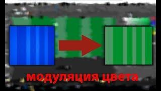 Як правильно поміняти колір на текстурі в Photoshop для Cinema 4d