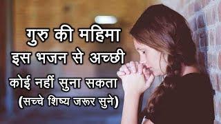 तेरी कृपा ही मेरा सब कुछ, मेरे सतगुरु प्यारे | Teri Kirpa Hi Mera Sab Kuch | HD Audio & Lyrics