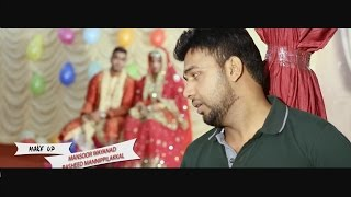 Saleem Kodathoor New album-2016│Kadannu - Dilse │Essaar Media