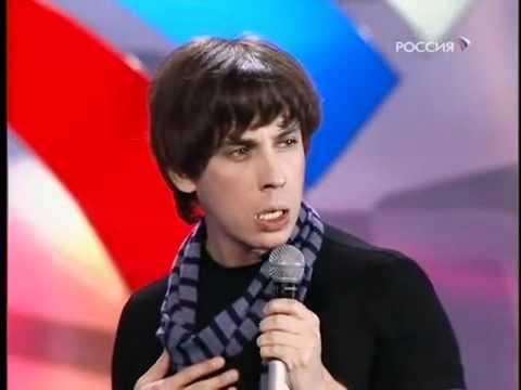 Максим Галкин - Фильмы ужасов