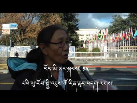 VOKN Interviews: Chungdak Koren, Chidue Member & Activist
