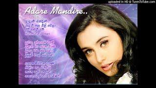 "Adare Mandire - No Voice Karaoke Track BY ""SL TRACKS"""