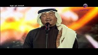 محمد عبده | لا تضايقون الترف | فبراير 2014