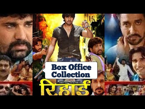 Rihaai Bhojpuri Movie Box Office Collection Feat Nirahua & Aditya Ojha
