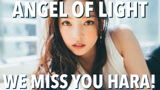 Remembering Goo Hara: A Tribute 1 Year Later