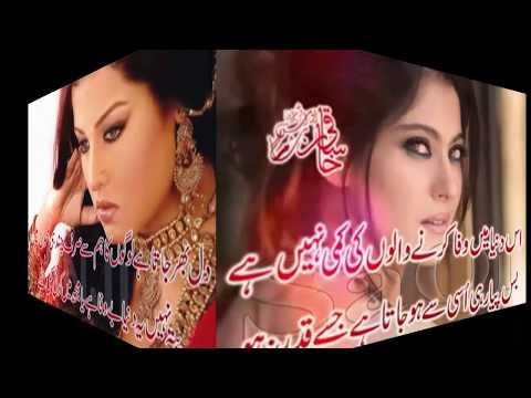 Best Urdu Poetry Shayari Images Pictures Full Hd1