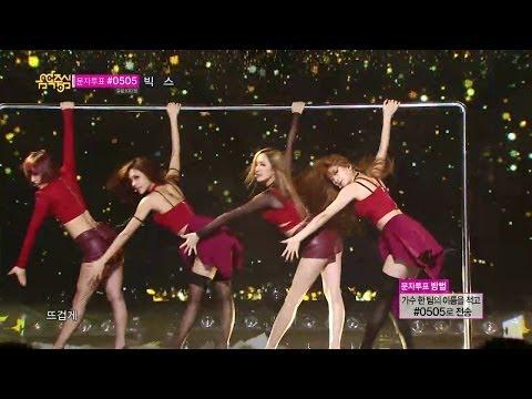 【TVPP】Miss A - Hush, 미쓰에이 - 허쉬 @ Goodbye Stage, Music Core Live