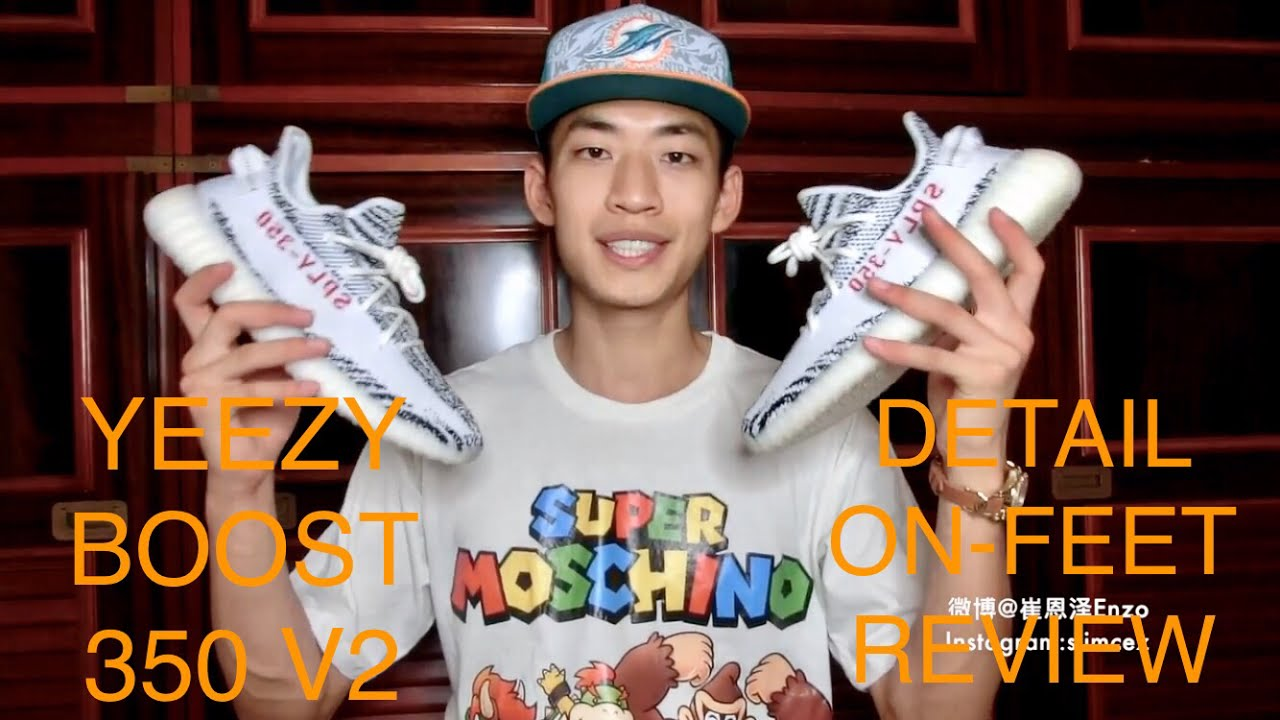 ebb7e20257e3 adidas YEEZY Boost 350v2 Zebra On-Feet Review 白... - With Loop ...