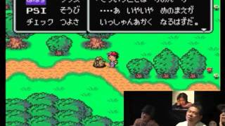 shigesato itoi plays mother 2 for the wiiu re release