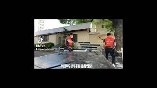 #윈드클린창원대리점 봉사활동#진주우분투포럼봉사단#미세먼…