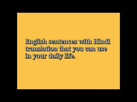 Daily use English sentence with Hindi translation | Quick
