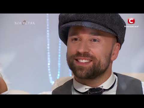 Холостяк 10 сезон 8 серия (Украина)