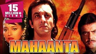 Download Video Mahaanta (1997) Full Hindi Movie | Jeetendra, Sanjay Dutt, Madhuri Dixit, Amrish Puri MP3 3GP MP4