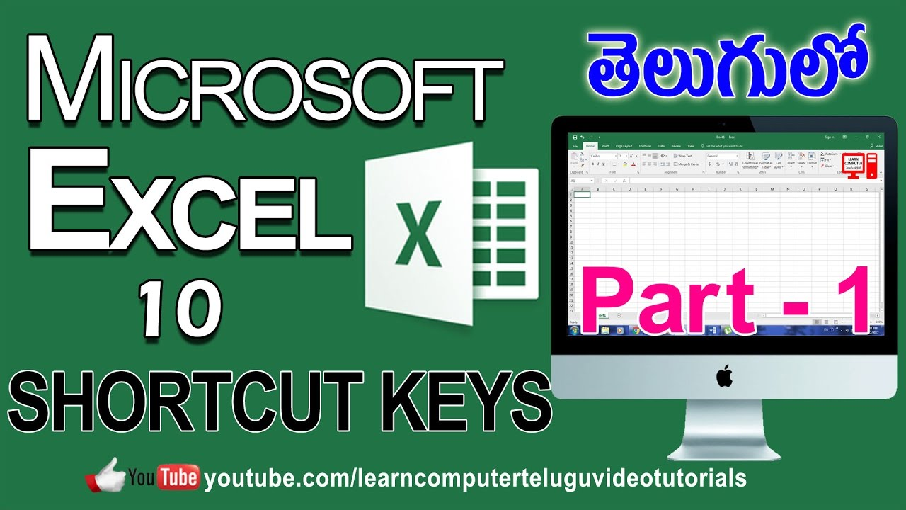 Excel tutorial hd pro: learning microsoft excel for video.