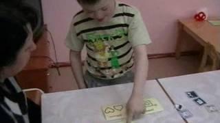 Блиссимволика, фильм 7-й, Кирилл, расписание, 2010 г.
