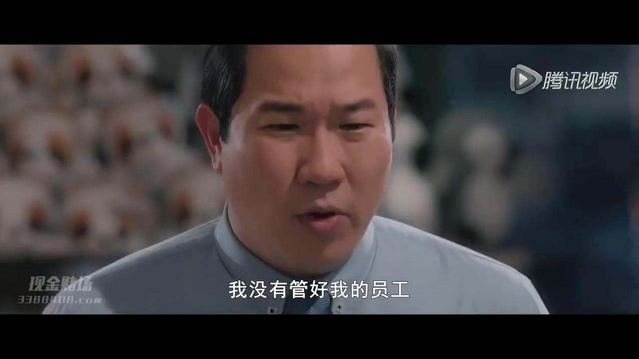 愛情片 泡沫之夏 2016 - YouTube