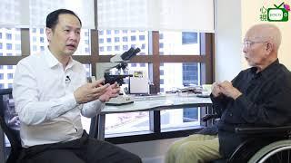 【心視台】香港血液及血液腫瘤專科醫生 陳雲斌醫生分析孕婦流產有咩因素