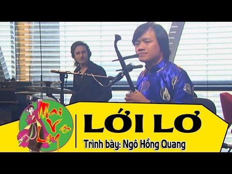 [Nhạc Chèo Đặc Sắc] Lới Lơ - Ngô Hồng Quang độc tấu nhị