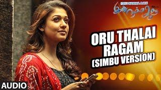 Oru Thalai Ragam Simbu Version Song   INA   T R Silambarasan STR,Nayantara,Andrea, Kuralarasan T.R