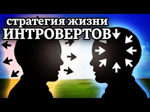 Психология личности — Википедия