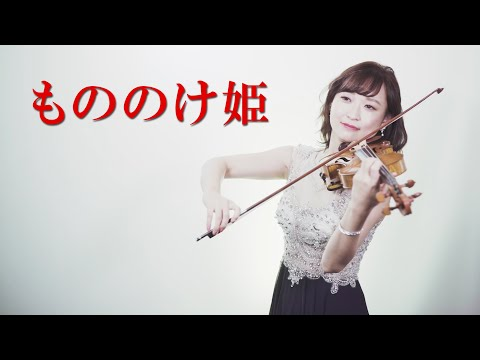 もののけ姫(PRINCESS MONONOKE)
