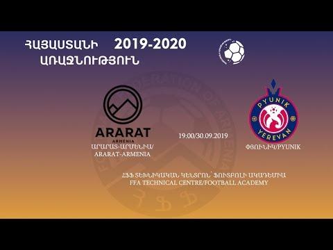 Արարատ-Արմենիա - Փյունիկ