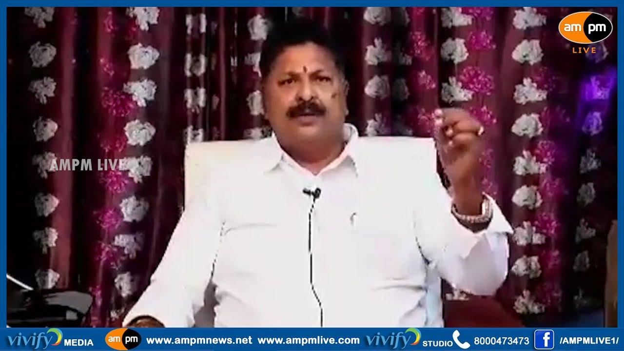 YSRCP MLA Karumuri Venkata Nageswara Rao Comments On MP Raghu Rama Krishna Raju   AMPM Live