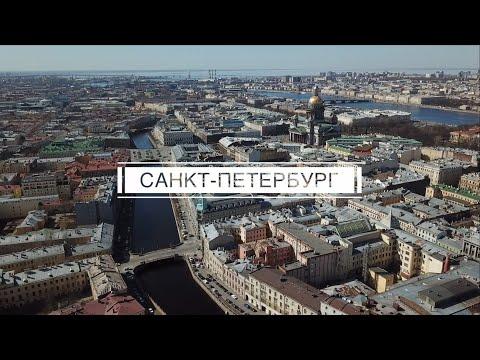 Презентация НИУ ВШЭ в Санкт-Петербурге на Дне открытых дверей 2020
