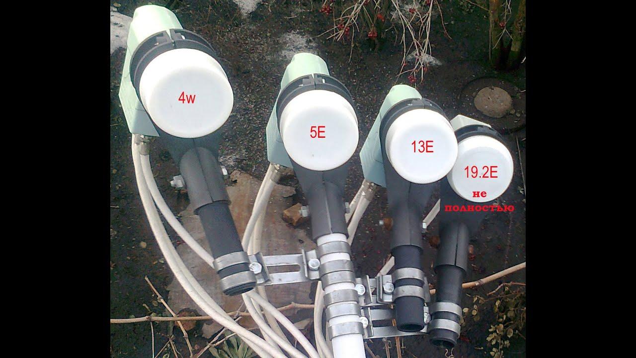 Спутниковые антенны установка своими руками настройка 33