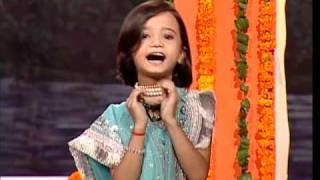 O Prani Ram Bhajan Karle [Full Song] Mere Ghar Aana Kaanha