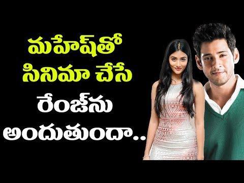 Pooja Hegde Acting With Super Star Mahesh Babu In Vamsi Paidipalli Direction | Dj Movie | FIlmjalsa