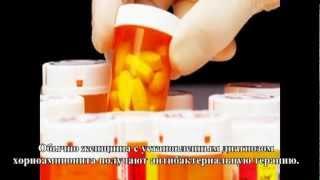 Что такое хориоамнионит?(http://detskie-analizy.ru/ У 1-2% беременных женщин, амниотический мешок может быть инфицирован бактериями. Основные..., 2013-03-04T14:15:01.000Z)