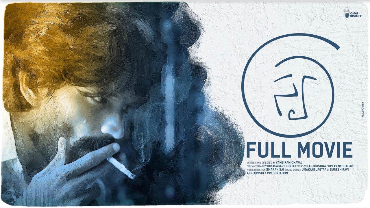 sva-telugu-independent-film-mohan-bhagath-vamsiram-chavali-chaibisket