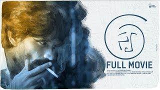 SVA | Telugu Independent Film | Mohan Bhagath | Vamsiram Chavali | ChaiBisket