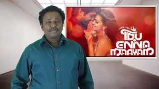 Idhu Enna Maayam Movie Review - Vikram Prabhu, Keerthi Suresh | Tamil Talkies.net