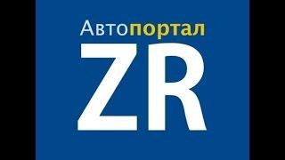 видео Стекло Чебоксары