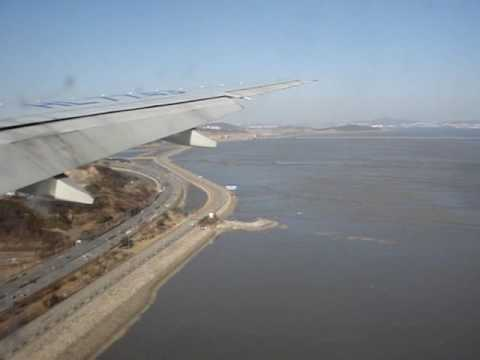 Landing at Seoul Incheon International Airport