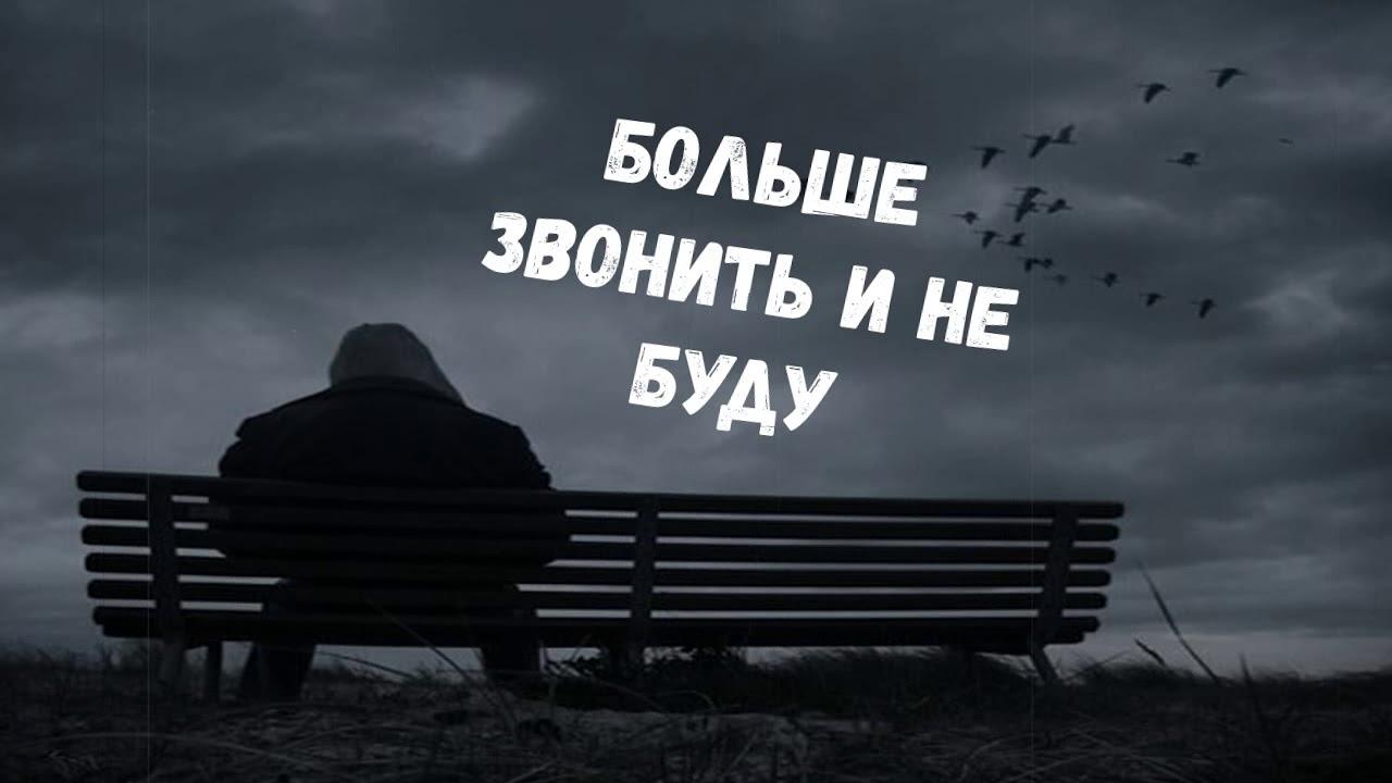 Ты моя боль картинки
