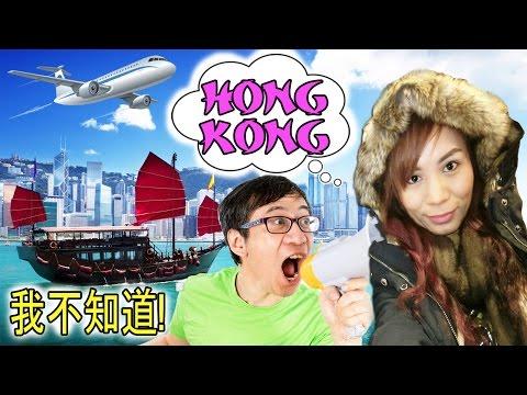 Vlog : SINIGAWAN SA HONG KONG! (HK EP. 1)